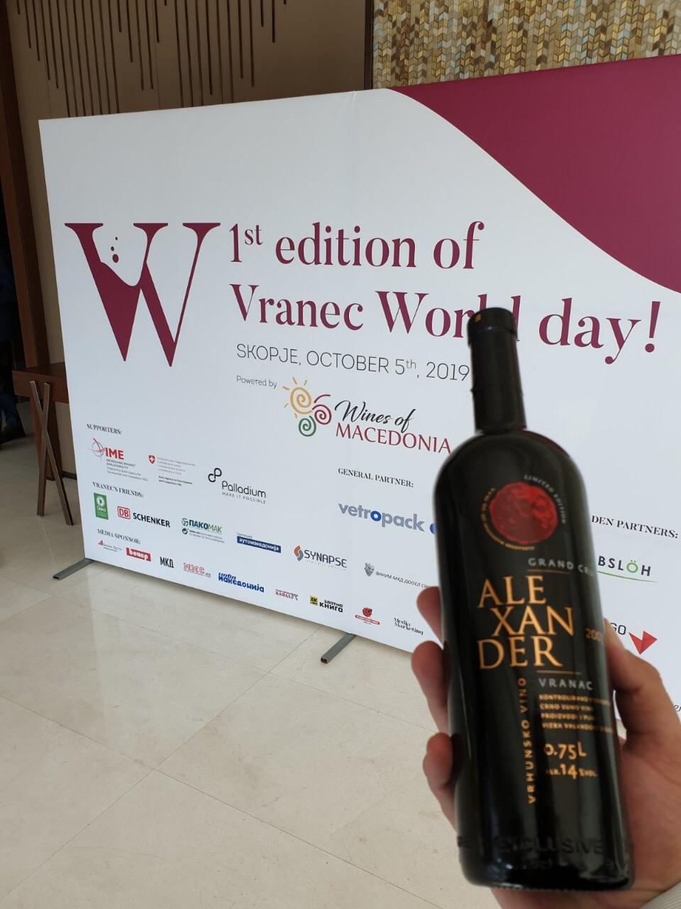 Vranac World Day 1st edition